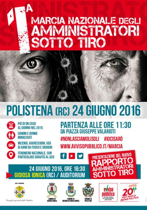 avvisopubblico_marcia20160624_image-manifesto-504x720